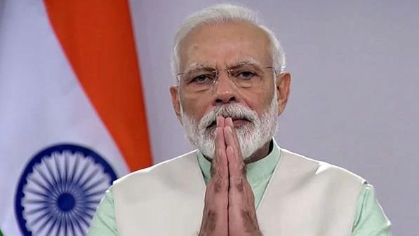 Narendra Modi myinstitutes.com
